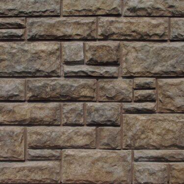 Walnut Castle Rock Cut Stone